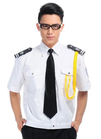 Đồng phục bảo vệ BV03